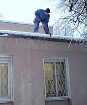 Регламент по уборке снега с крыш
